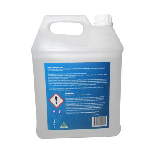 HOSPITAL GRADE DISINFECTANT CLEANER JERRY CAN WITH SELF-VENTING CAP 5 LITRE product photo Side View L