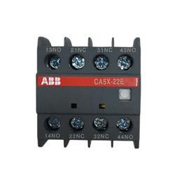 CA5X-22E AUXILIARY CONTACT BLOCK 2NC 2NO product photo